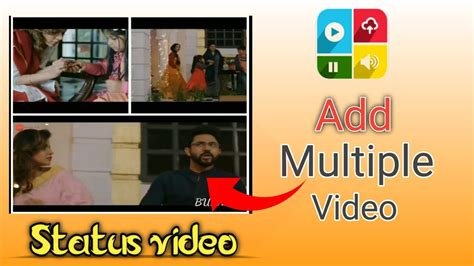 How To Make Collage Video || Add Multiple Video Clip