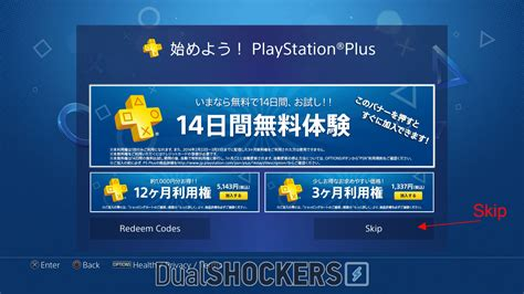 How to Create a Japanese PSN Account: Get PS4 Games, Free