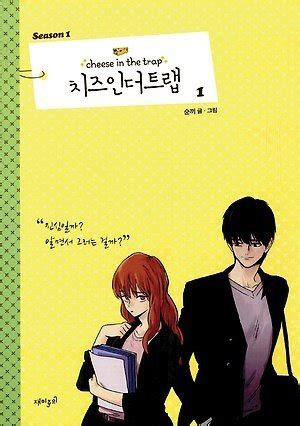 Cheese in the Trap Manga   Anime-Planet