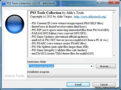 PS3 Tools Collection 2