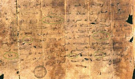 Roots of the Arabic Script: From Musnad to Jazm