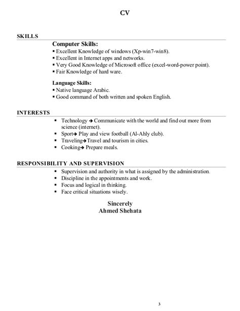 Cv Good Knowledge Of Ms Office