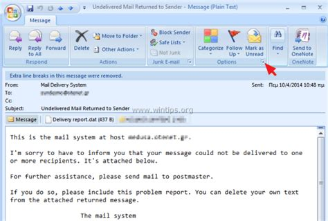 How to View - Analyze Message Source in Mail Delivery